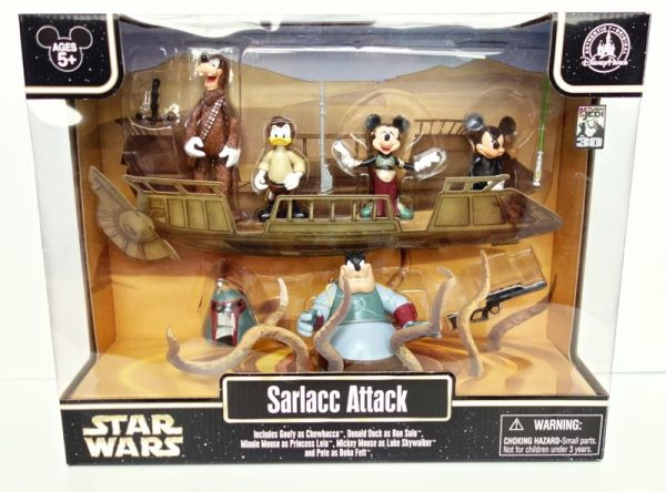 disney_sarlacc_attack1