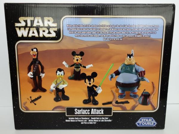 disney_sarlacc_attack2