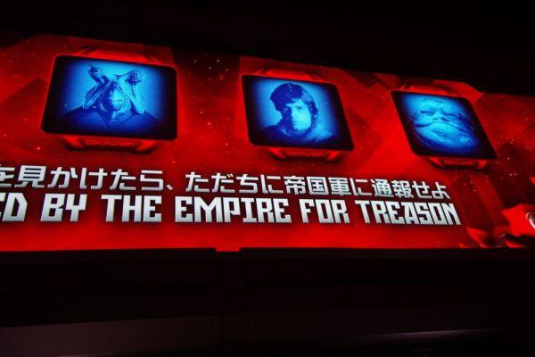 star_tours_tokyo10