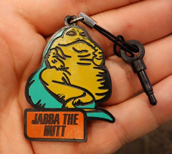 glico_jabba