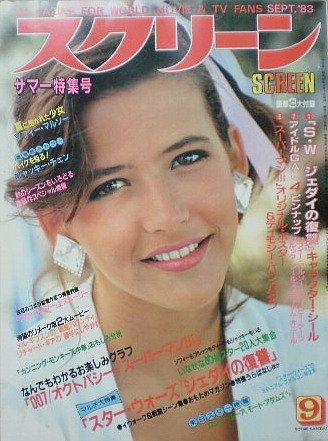 screen_magazine