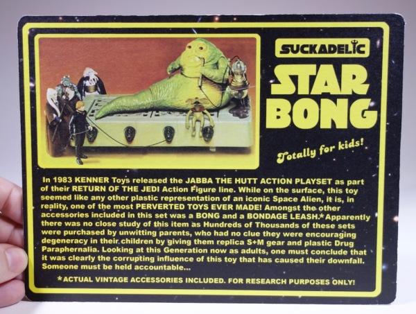 star_bong2