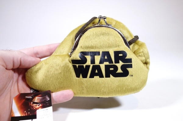 jabba_change_purse2
