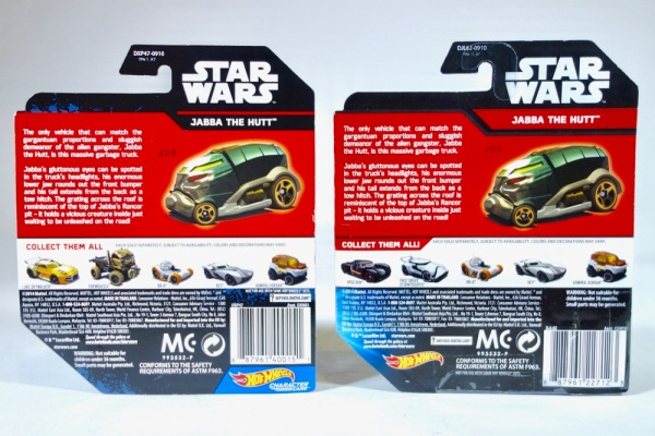 jabba_hot_wheels_variants2